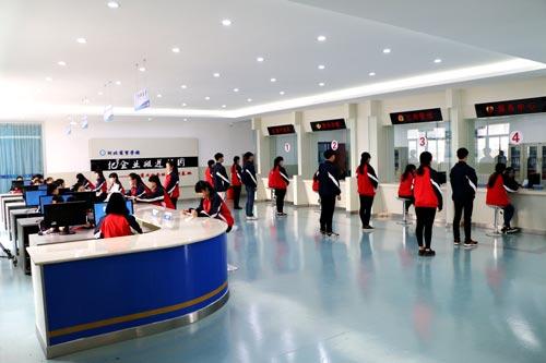 河北商贸学校2016年专业介绍