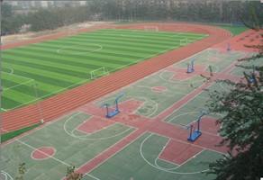 石家庄工程技术学校(原石家庄煤炭工业学校)2021年秋季招生
