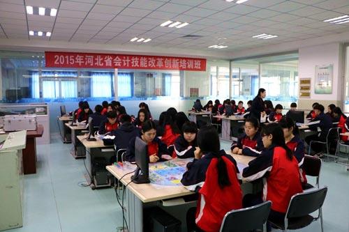 河北商贸学校会计电算化3+2大专2019年招生简章