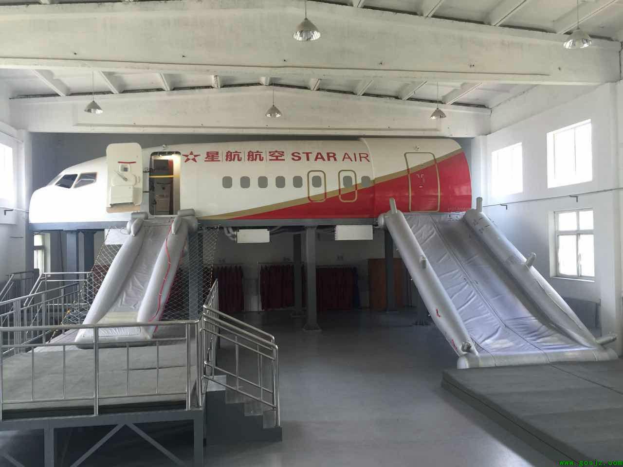 石家庄华师经济管理学校2019年招生简章