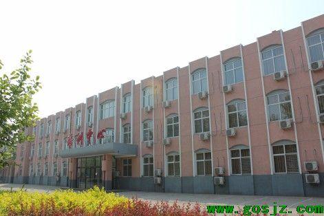 河北省交通职业技术学校教培训中心.jpg