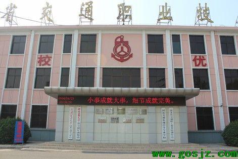 河北省交通职业技术学校教学楼.jpg