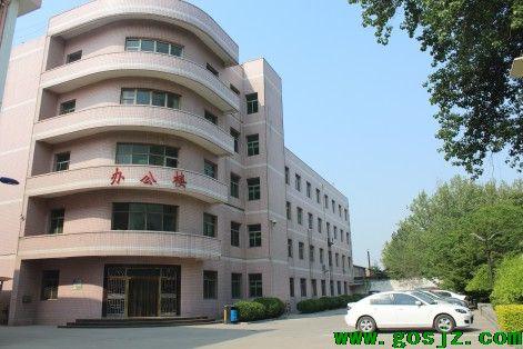 河北省交通职业技术学校办公楼.jpg