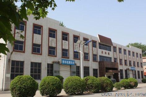 河北省交通职业技术学校教实验楼.jpg