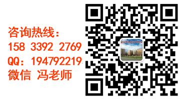 石家庄同济医学中等专业学校公寓宿舍