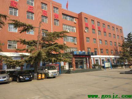 石家庄东华铁路学校教学楼.png