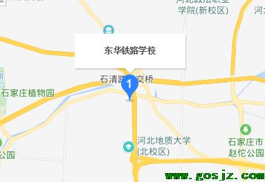 石家庄东华铁路学校地图位置.png