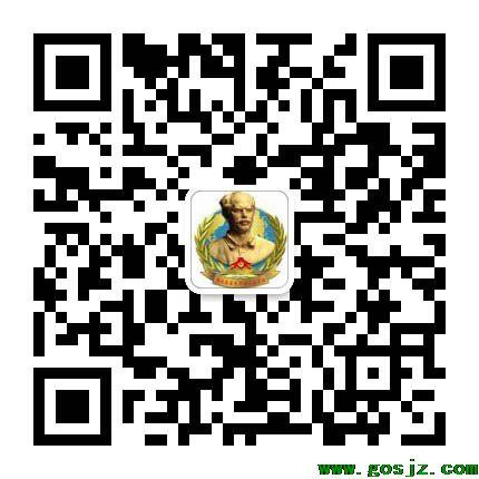 石家庄白求恩医学院微信号.jpg