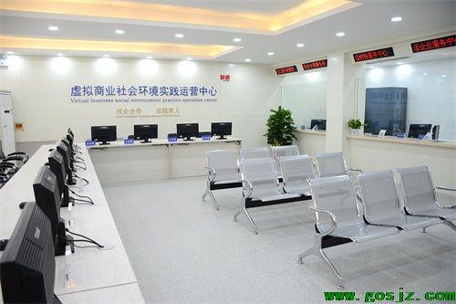 石家庄财经商贸学校2019年招生简章