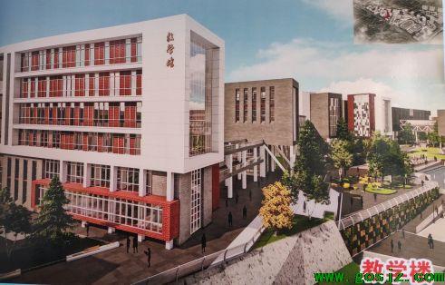 石家庄白求恩医学院规划中的教学楼.png