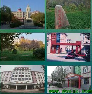 石家庄冀联医学院校园环境.png