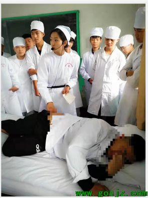 石家庄白求恩医学院招生.png