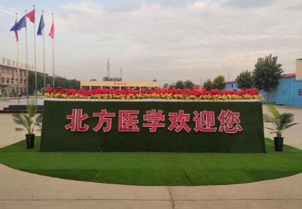 石家庄北方医学院校园门口.png