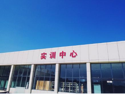 石家庄北方医学院实训中心.png