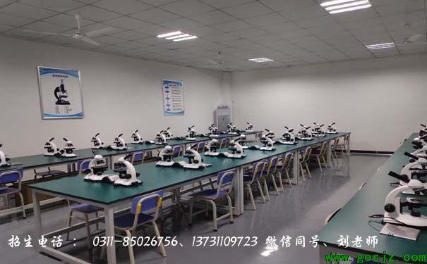 石家庄基础护理系教室.jpg