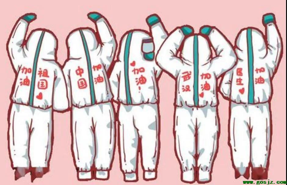 2020年医学专业报名人数预计会创历史新高.jpg (2).jpg
