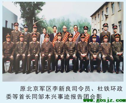 石家庄冀联医学院领导关怀04.png