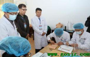 临床医学专业.png