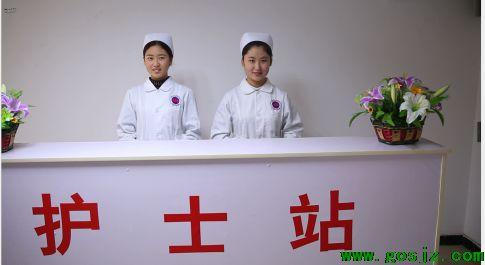 石家庄同济医专护士证.png