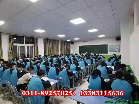 石家庄冀联医学中等专业学校学生图片16.jpg
