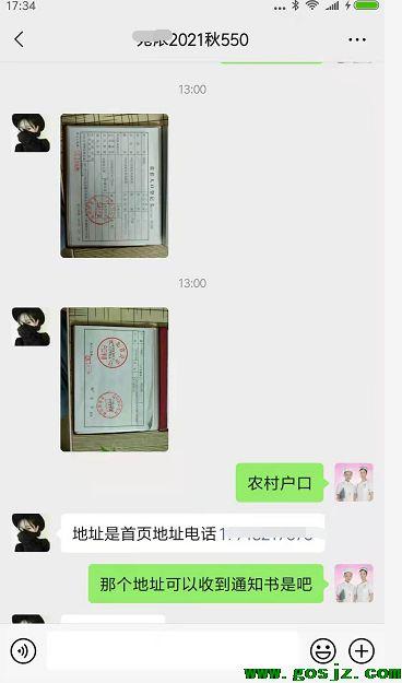 石家庄天使护士学校网上怎么报名08.png