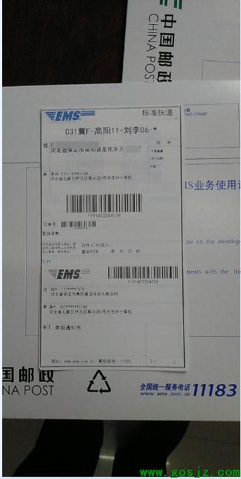 石家庄天使护士学校邮政编码.png