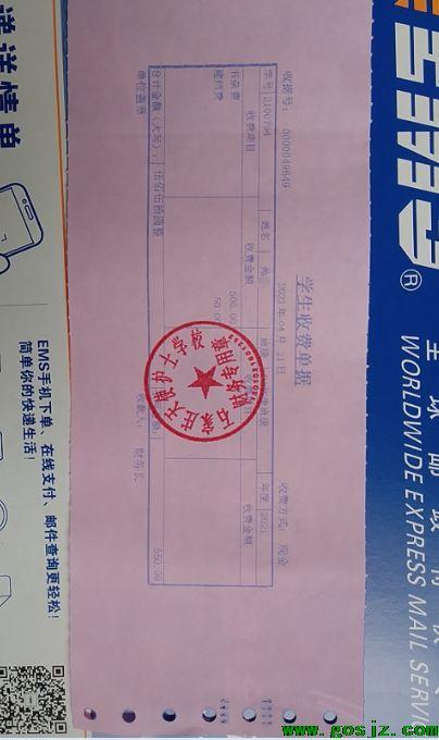 石家庄天使护士学校微信报名流程.png
