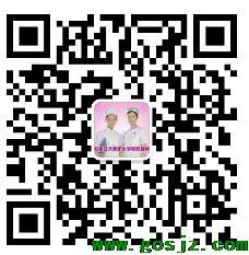 天使护士学校微信二维码.png