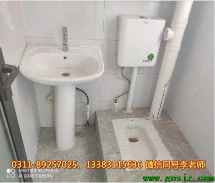 石家庄冀联医学院宿舍图片独立卫生间.png