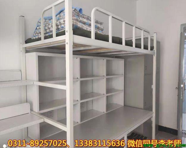 石家庄冀联医学院宿舍学习桌和铁皮柜.png