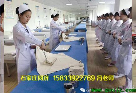 石家庄同济医学中等专业学校护理实训课堂031.jpg