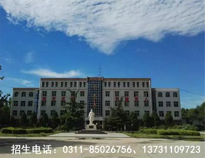 2015年秋季招生计划!--石家庄白求恩医学院