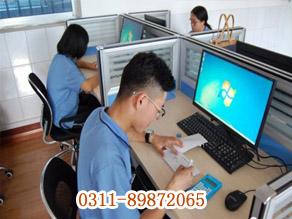 电子商务专业介绍 招生代码121100