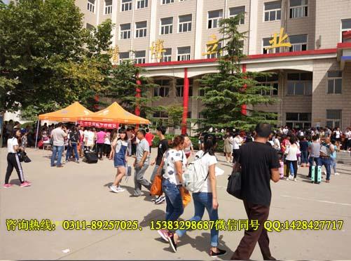 石家庄医高专冀联医学院2019年招生已经开始了!