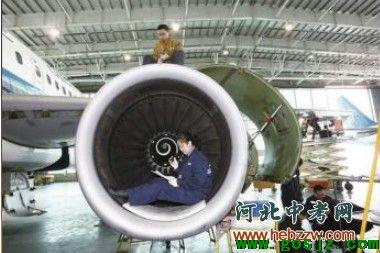 石家庄工程学院订单班飞机机电维修专业招生条件?