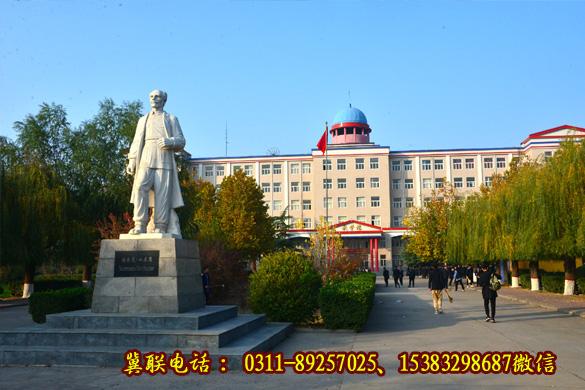 石家庄冀联医学院校园环境图片
